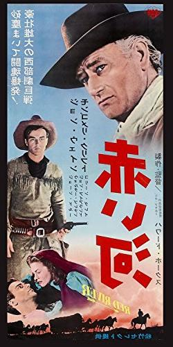XXL Japanese Poster Red River John Wayne 20x40 In Inches