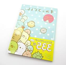 Sumikko Gurashi sticker BOOK! 335 planner stickers, kawaii J