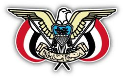 Yemen Coat Of Arms Car Bumper Sticker Decal - 3'', 5'', 6''